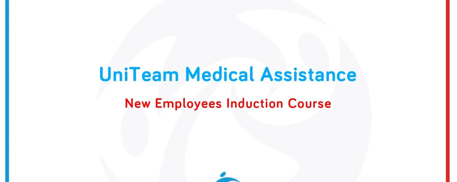 New Employee Induction Course
